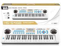 Детский синтезатор с микрофоном  HS-5468B-white, 100 ритмов