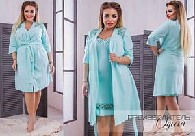 Комплект сорочка+халатик большой размер Производитель Одесса Прямой поставщик р. 48-62