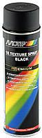 Аэрозольная эмаль однокомпонентная текстурная для пластика Motip Premium Line черная 500 мл