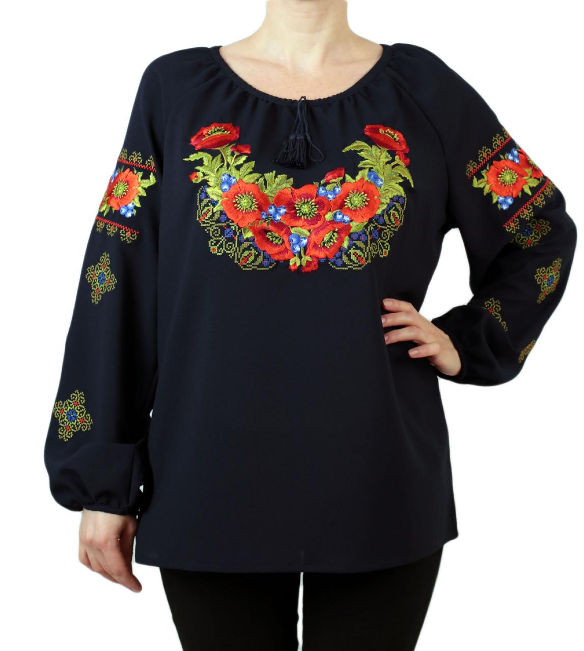 14471cb319b Жіноча шифонова блузка темно-синього кольору з етнічним орнаментом недорого