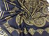 Чёрно желтое  парео-платок с золотистым орнаментом
