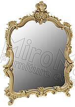 Зеркало Дженнифер (Миро Марк/MiroMark)