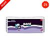 Подгузники дневные/ночные Super Seni Plus Air Large (30шт)