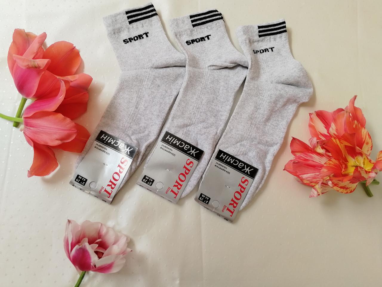 Короткие мужские носки Жасмин светло-серые