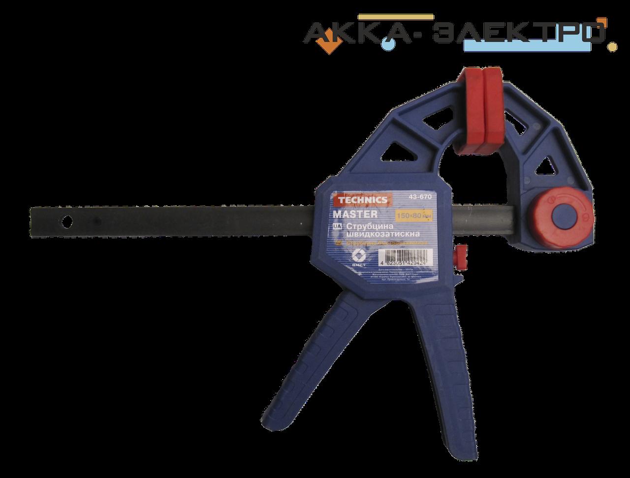 Струбцина автоматическая F-образная Technics 150х80