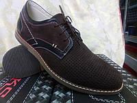 Мужские летние коричневые нубуковые туфли Madoks