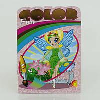 """Гр Книга """"Дитяча творчість Fun color Феї"""" 9789662832648 У (20) /16.5/"""