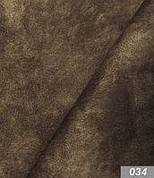 Ткань для мебели антикоготь Буфало 034 (BUFALO 034 brown)