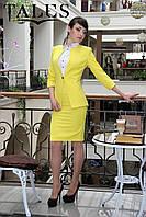 Костюм женский с юбкой Corsar_yellow_2