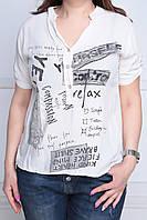 Женская рубашка CR-2-1-WHT ТМ Сaramella 44-48 размеры