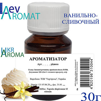 Ароматизатор Ванільно-вершковий (Ван-слив.) 16.316 , рідина