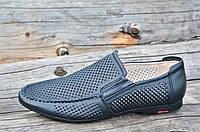 Мужские летние туфли мокасины в дырочку натуральная кожа, кожаная стелька темно синие легкие (Код: М1157), фото 1