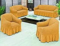 Чехол на диван и 2 кресла, Турция с оборкой DO&CO Горчица (Цвета Разные)