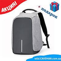 Городской рюкзак антивор под ноутбук Бобби Bobby с USB / с защитой от краж, ударопрочный, водоотталкивающий