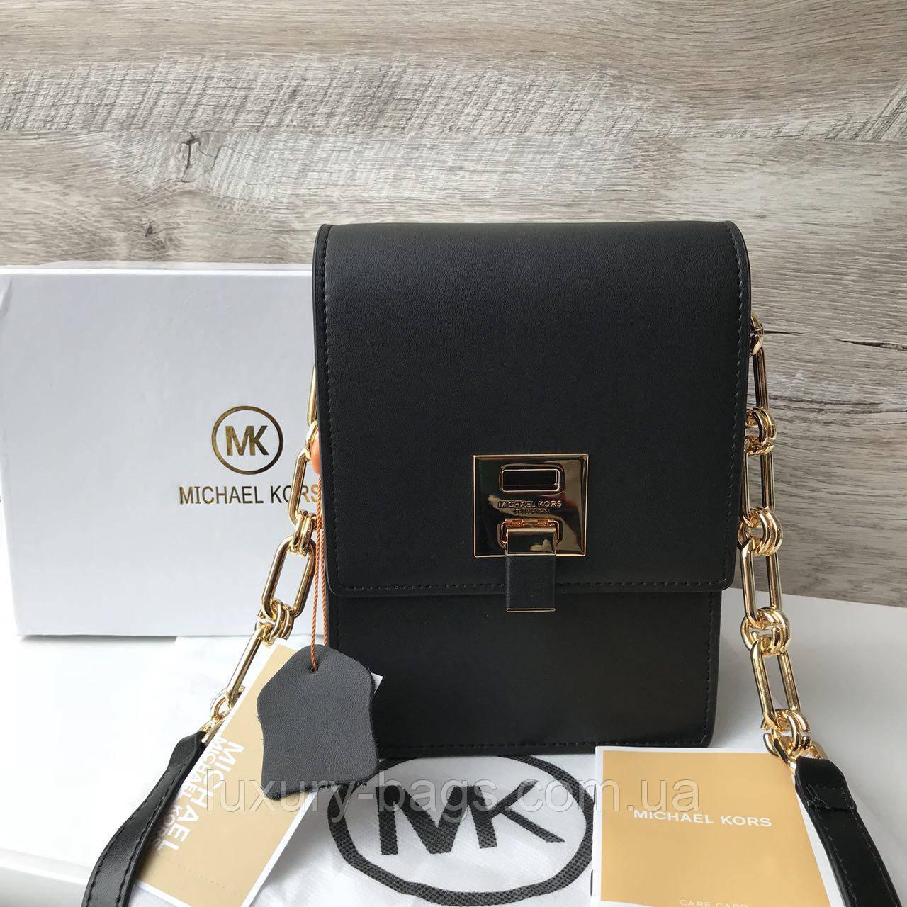 b3fa0bc447fa Женская кожаная сумка Michael Kors Майкл Корс  продажа, цена в ...