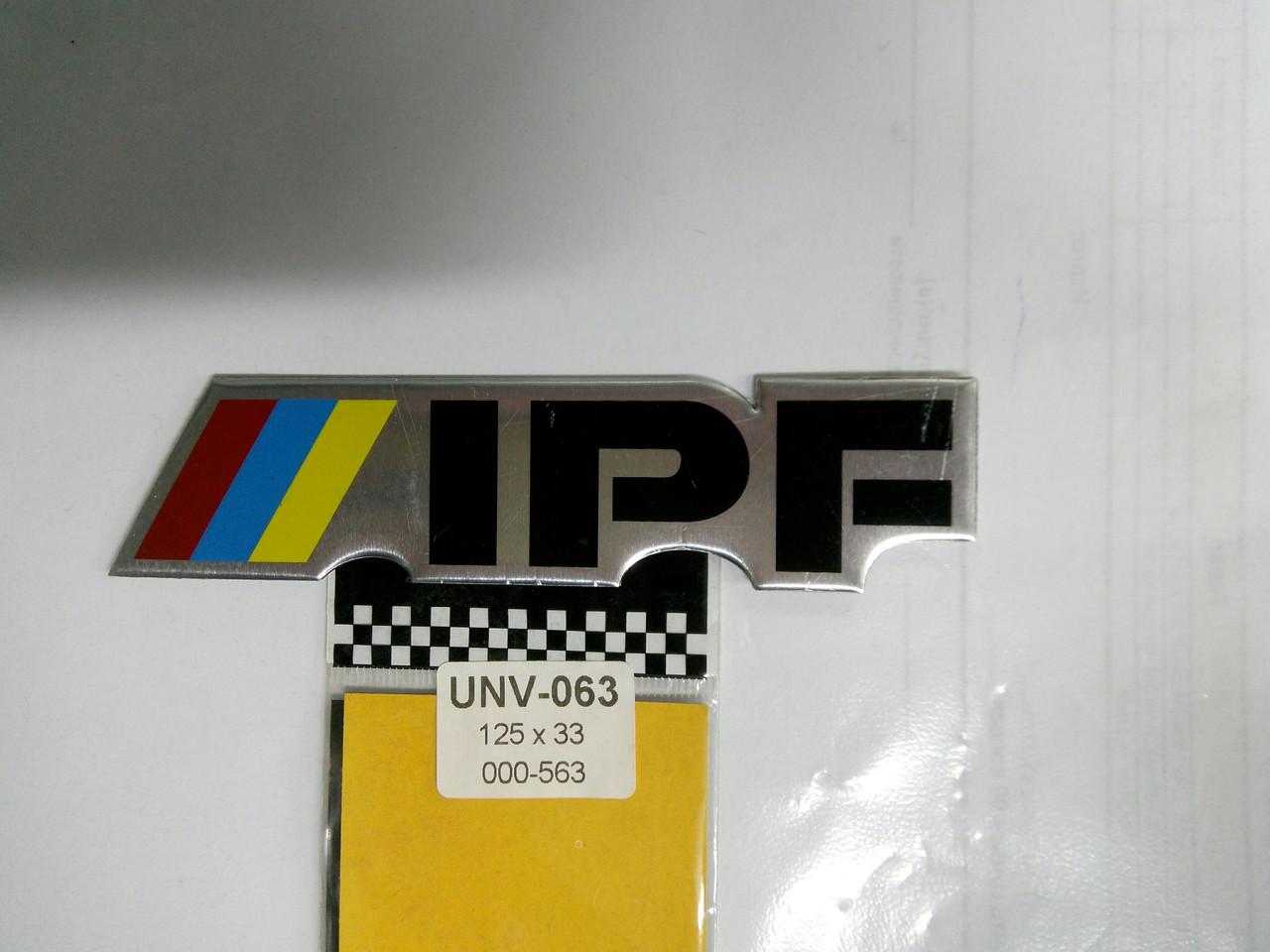Металлизированная наклейка IPF  125х33 мм