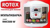 Мультиварка ROTEX RMC508-W, фото 3