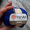 Пряжа Jeanse Yarn Art с хлопком синий
