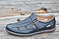 Мужские босоножки, сандали летние туфли натуральная кожа, кожаная стелька прошиты темно синие (Код: Ш1172)
