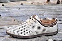 Мужские летние молодежные туфли на шнурках натуральная кожа, кожаная стелька бежевые удобные (Код: М1173), фото 1