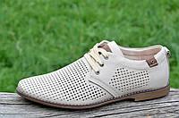 Мужские летние классические туфли на шнурках натуральная кожа, кожаная стелька бежевые удобные (Код: М1175), фото 1