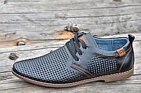 Мужские летние классические туфли на шнурках натуральная кожа, кожаная стелька черные удобные (Код: М1176), фото 1