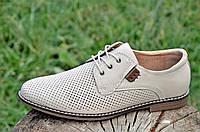 Мужские летние модельные классические туфли на шнурках натуральная кожа, кожаная стелька бежевые (Код: М1177), фото 1