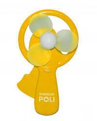 Вентилятор ручной (желтый) 3013