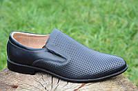 Мужские летние модельные классические туфли без шнурков натуральная кожа темно синие (Код: М1179), фото 1