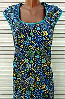 Платье без рукава 54 размер, фото 1