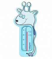 """Термометр для ванной """"Жираф""""  BabyOno"""