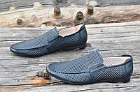 Мужские летние туфли мокасины в дырочку натуральная кожа, кожаная стелька темно синие легкие (Код: Т1157а)