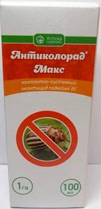 Інсектицид Антиколорад Макс 100мл (1 га)