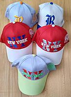Детские кепки 'New York' для мальчиков 5-6 лет