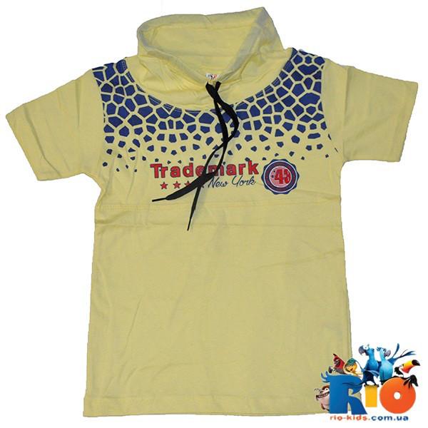 Детская трикотажная футболка с горловиной на шнурке, для мальчиков 9-12 лет (4 ед в уп)