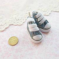 Обувь для кукол Кеды Конверс Мини 3.5*2 см ДЖИНС