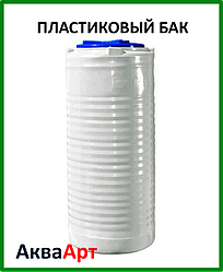 Пластиковый бак Euro Plast RVO 100 узкий (45х97) однослойный