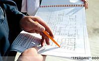 Технический надзор строительства (Технадзор)