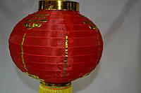 Фонарик фен-шуй красный 25 см