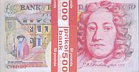 """Деньги сувенирные """"50 фунтов стерлингов"""". В упак: 80 шт."""