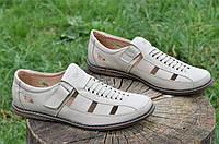 Мужские босоножки, сандали летние туфли натуральная кожа, кожаная стелька прошиты бежевые (Код: М1171а)