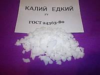 Калий гидроокись (едкий калий)