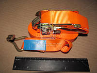 Стяжка груза, 0.5t. 25mm.x6m.(0.5+5.5) метал. ручка  DK-3935