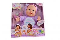 Кукла пупс 5234 Дочки- матери