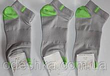 """Шкарпетки чоловічі спортивні """"Елегант"""" сірий"""