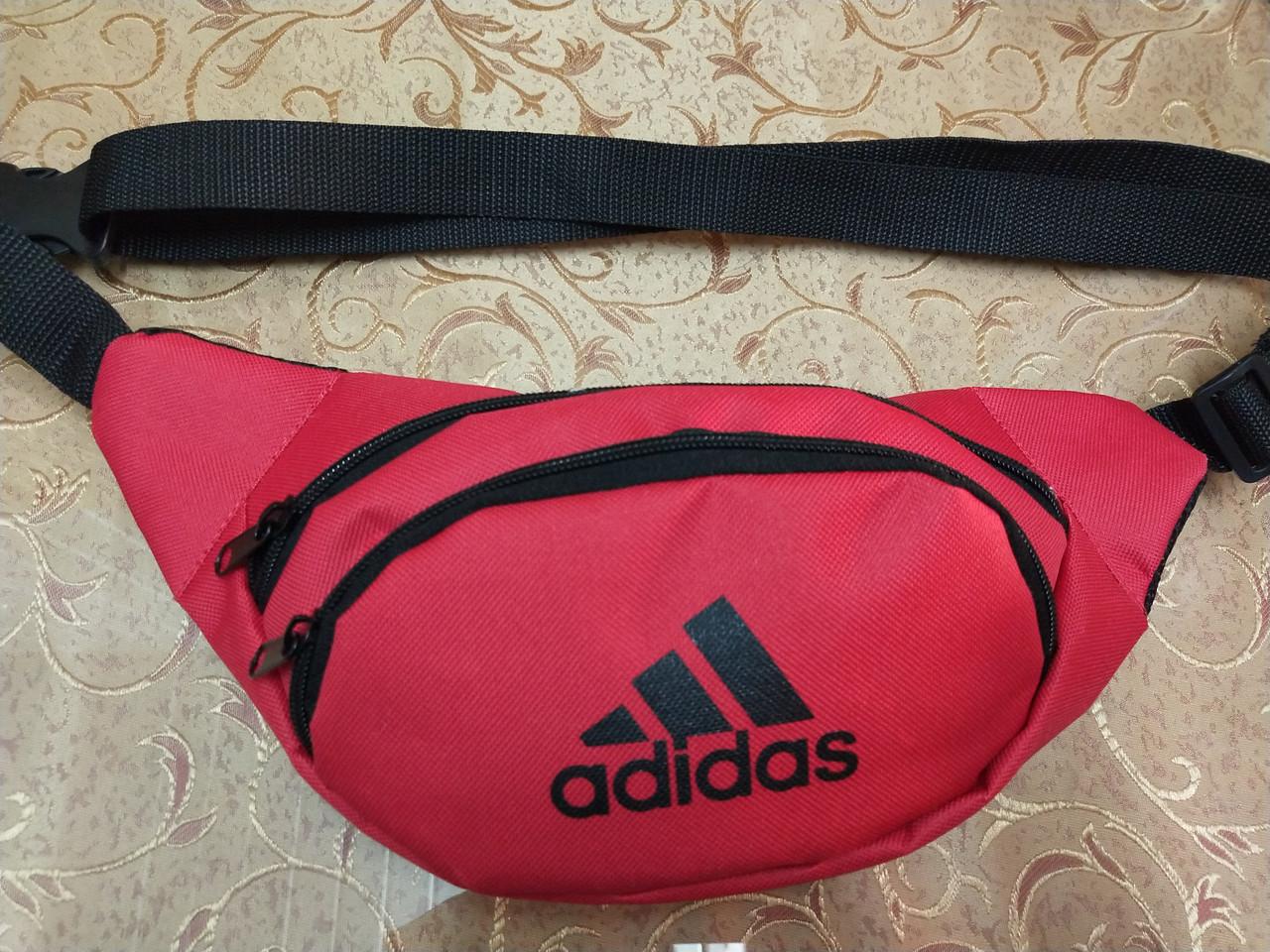 Новинка Сумка на пояс adidas 600D Спортивные барсетки сумка женский и  мужские пояс Бананка только оптом fa8f0c5eb4c