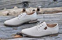 Мужские летние модельные классические туфли на шнурках натуральная кожа, кожаная стелька бежевые (Код: Т1177а)