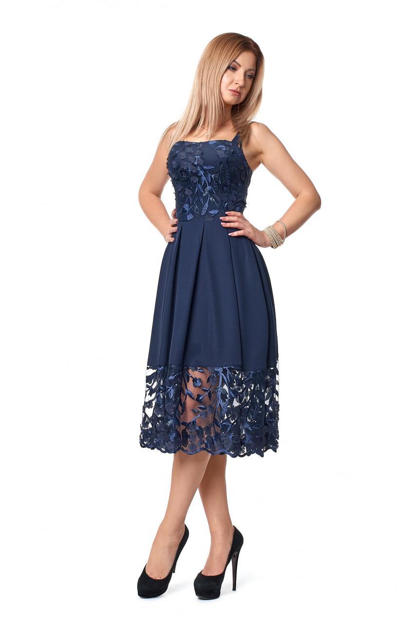 aab52a2427997 Коктейльное женское платье на бретелях темно-синего цвета -  Интернет-магазин Buyself.com