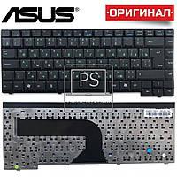 Клавиатура для ноутбука ASUS  NSK-E3U01, NSK-U500R, V011162CK1