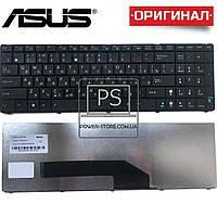Клавиатура для ноутбука ASUS X5E, X5EA, X5EAC, X5EAE, X5J, X5RE, X70AB, X70AC, X70AD, X70AF, X70I